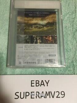 The Legend of Zelda Twilight Princess GameCube VGA 90+ ARCHIVAL CASE