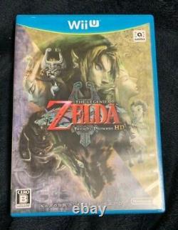 The Legend of Zelda Twilight Princess HD SPECIAL EDITION Wii U amiibo Box