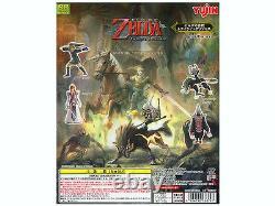 YUJIN Legend of Zelda Twilight Princess Complete Set of 4 GASHAPON SEALED JAPAN